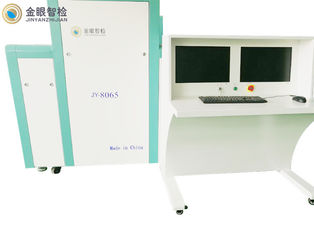 Multilingual Operation Airport Security X Ray Machine For Baggage / Luggage